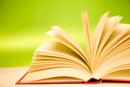 Набирая обороты в чтении
