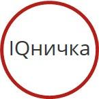Онлайн-академия «IQничка»