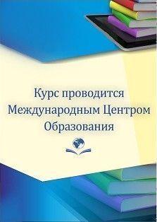 Познавательное развитие дошкольников в  соответствии с ФГОС ДО (36 часов)