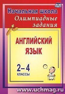 карточки для слабоуспевающих по английскому языку