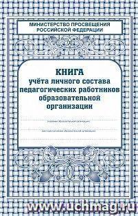 журнал сварочное производство скачать