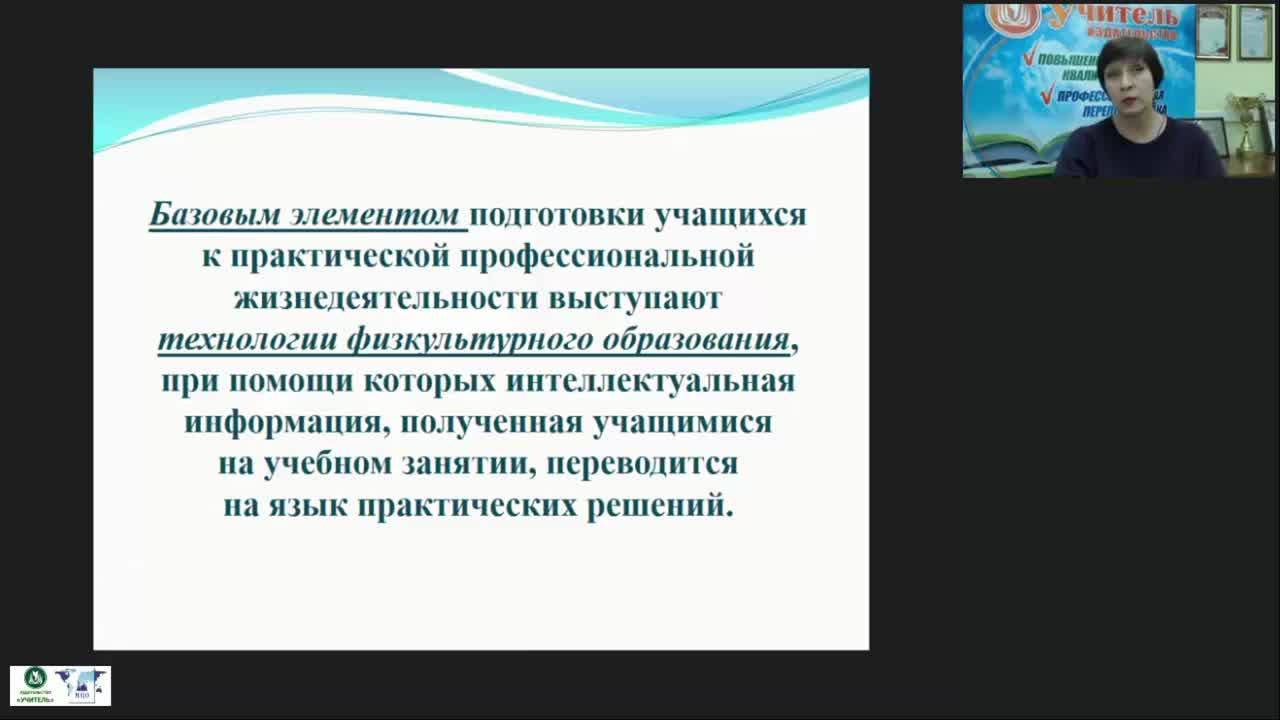 Международный вебинар
