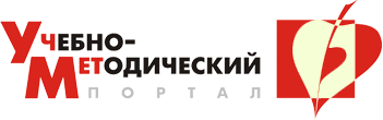 C:\Documents and Settings\user\Рабочий стол\logo.png
